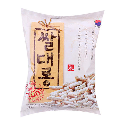 Snack Quẩy ống gạo truyền thống