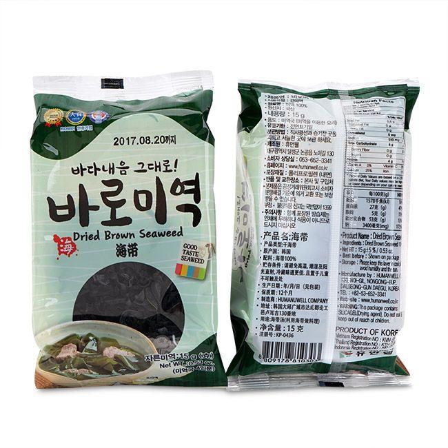 rong biển nấu canh wakame 15g- Humanwell
