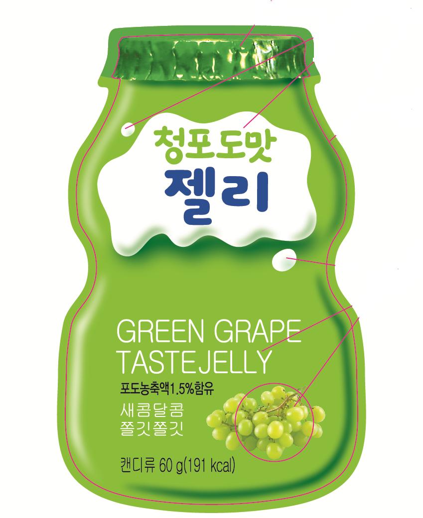 Thạch Yogurt Jelly Vị Nho Xanh