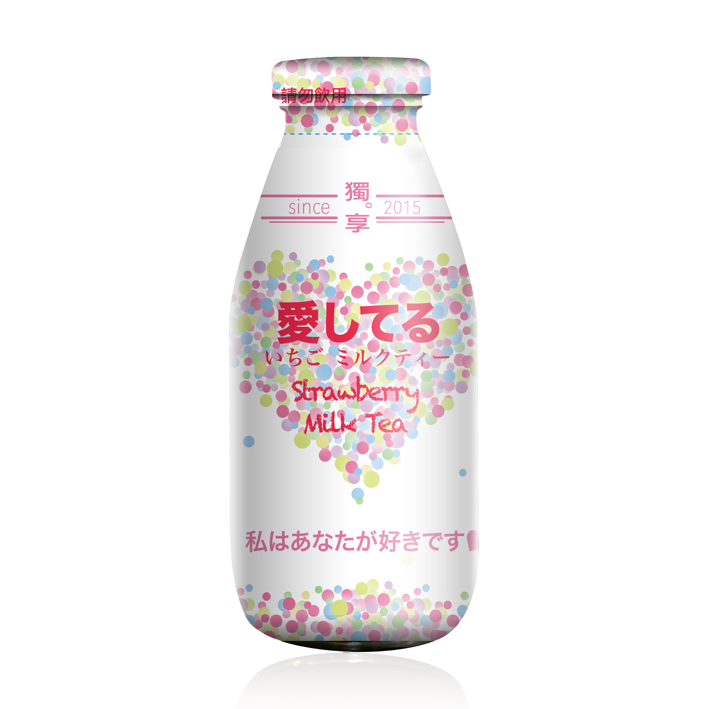 Trà sữa vị dâu tây - Strawberry milk tea