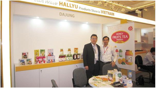 CÔNG TY CỔ PHẦN PHÚC THỊNH TẠI HALLYU PRODUCTS SHOW IN VIET NAM 2012 - KEANGNAM LANDMARK72