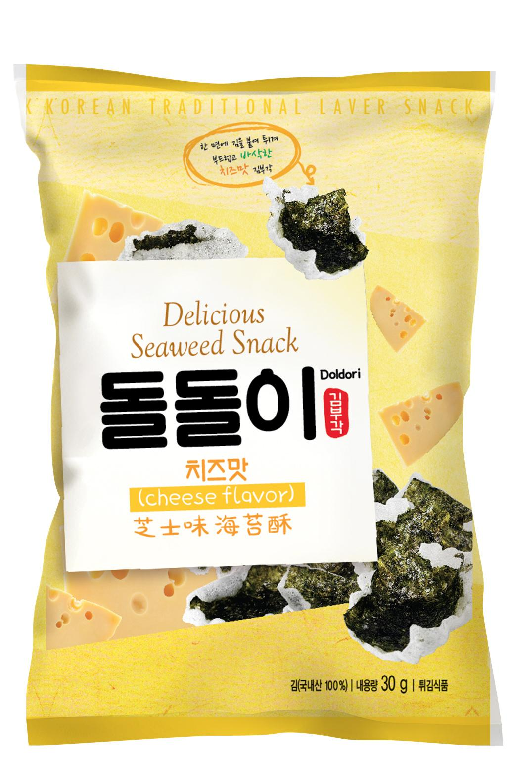 Snack rong biển vị phomai – Seaweed Snack Cheese Flavor