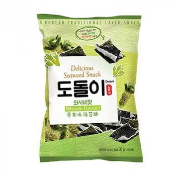 Snack rong biển vị wasabi – Seaweed Snack Wasabi Flavor - Humanwell