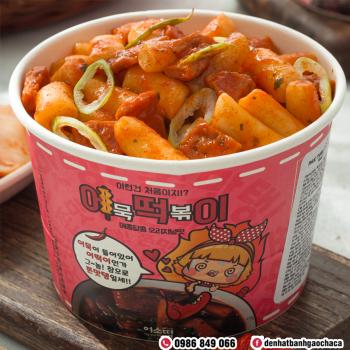 Bánh gạo chả cá vị cay ngọt - Fish Cake Tteokbokki (Spicy & Sweet)
