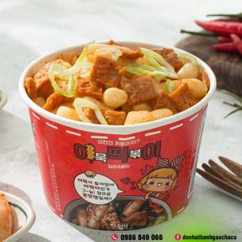 Bánh gạo chả cá vị cay - Fish Cake Tteokbokki (Spicy soup)