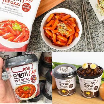 (FREESHIP) Combo 4 cốc Bánh gạo Hàn Quốc Yopokki - Miễn phí giao hàng toàn quốc