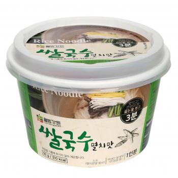 Mỳ Rice noodle cá cơm, rong biển ăn liền  Hàn Quốc - Wellbeing Garden Rice Cup Noodle  Anchovy
