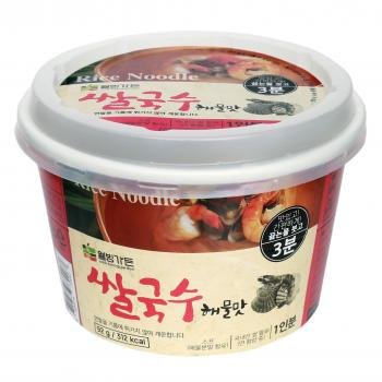 Mỳ Rice noolde hải sản cay ăn liền  Hàn Quốc - Wellbeing Garden Rice Cup Noodle Seafood
